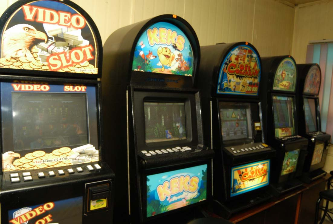 Горячая линия сообщить про игровые автоматы играть покер с компьютером онлайн бесплатно