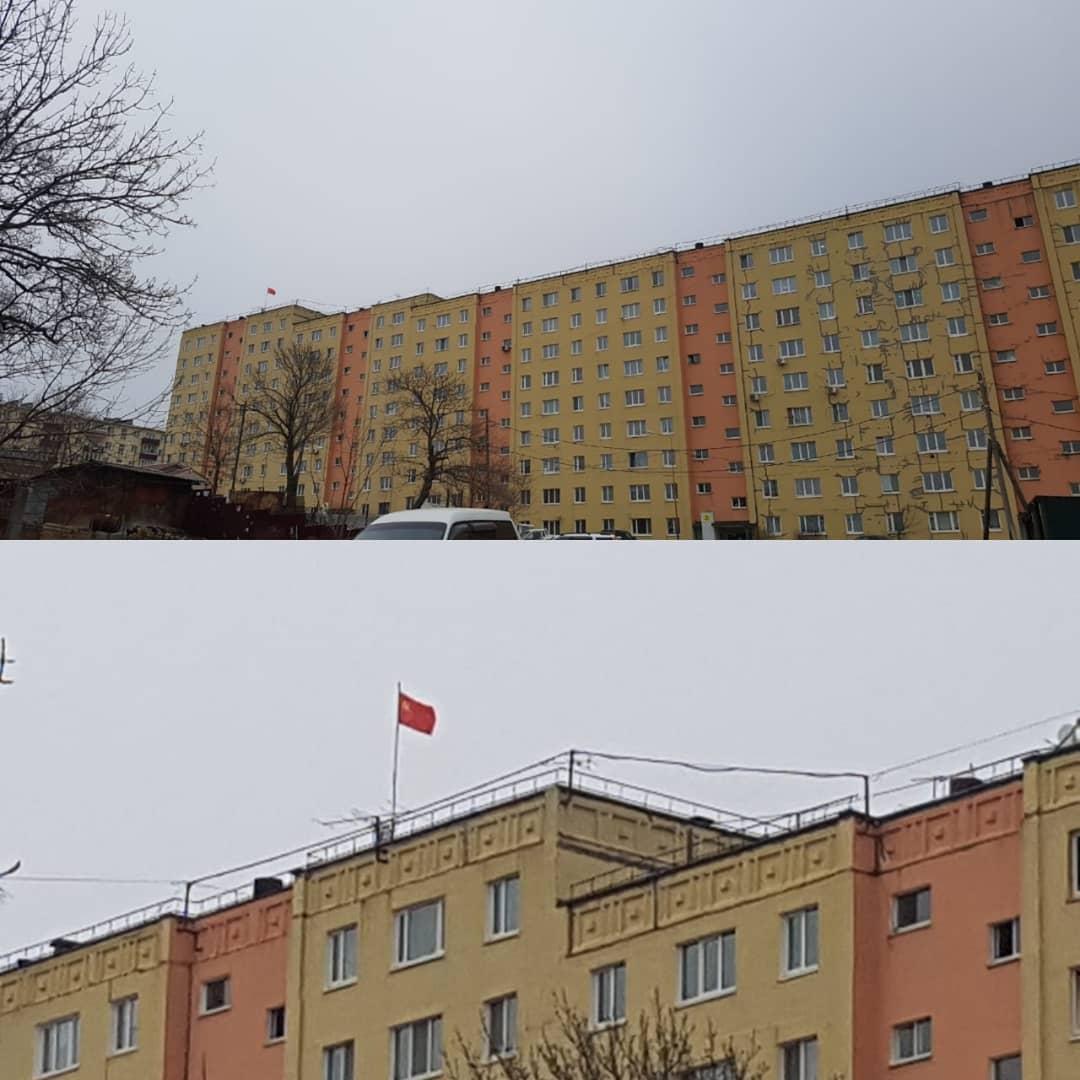 Красное знамя подняли в Приморье