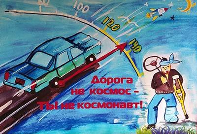 маленькие советские не гони водитель картинки площадкой