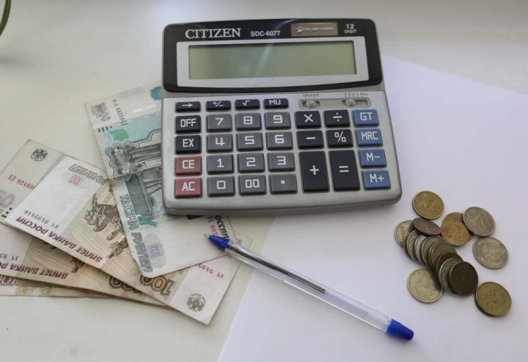 Вам полагается жилищая субсидия