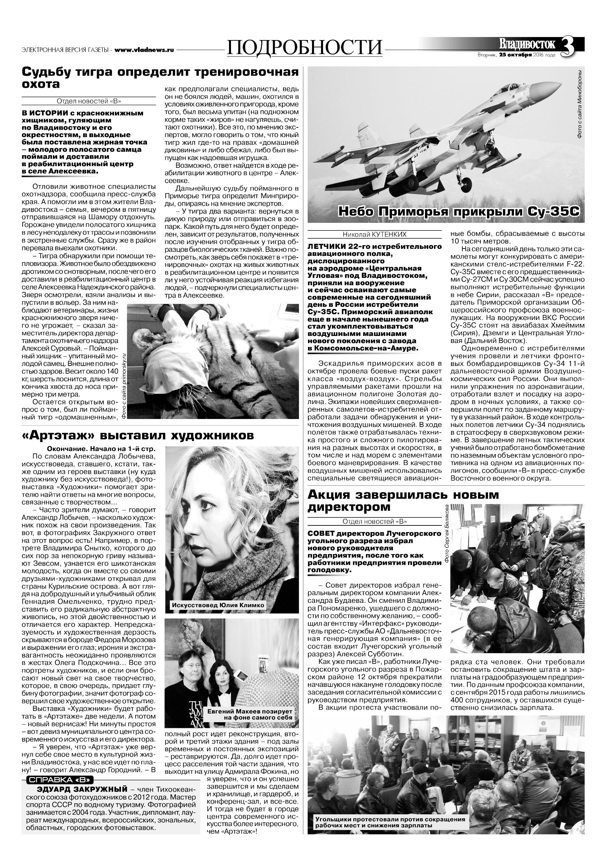 Фильмы по россии 1 по выходным мелодрамы 2014