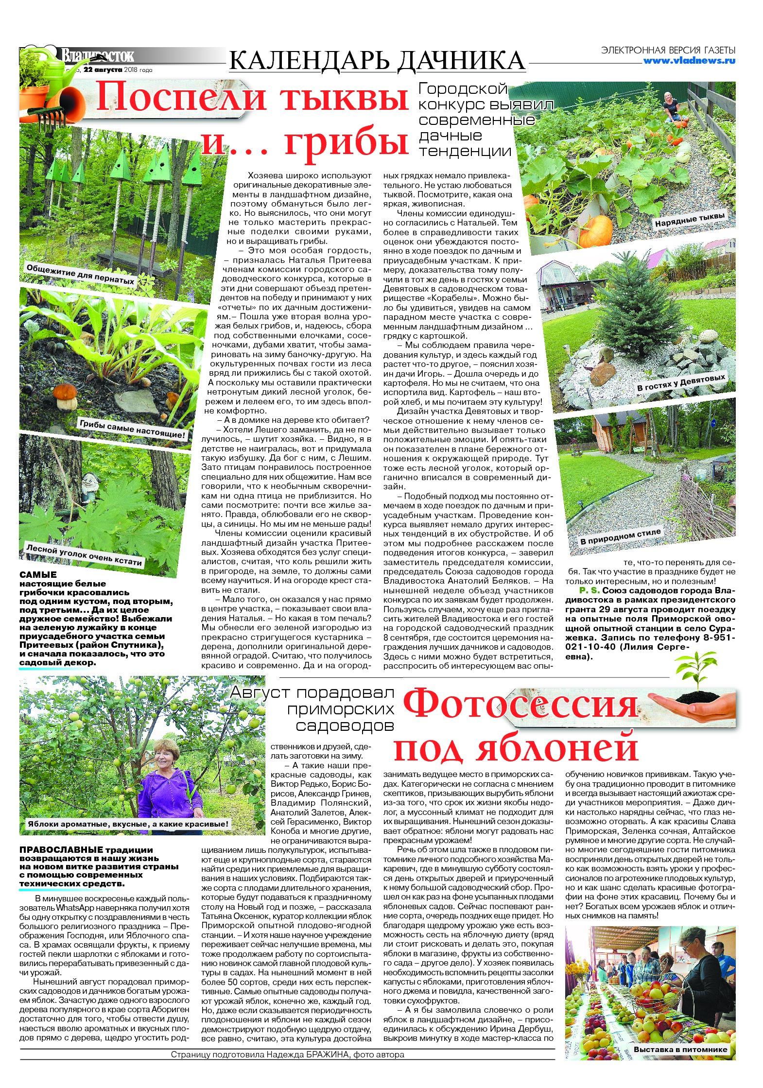 Гаш online Уссурийск Эфедрин legalrc Новотроицк