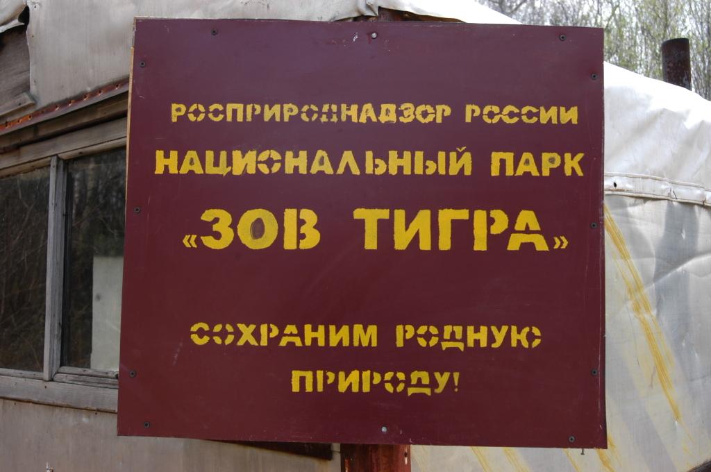 Lynley : органы мвд красногвардейского района санкт-петербурга