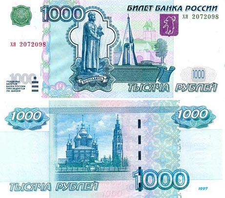 Гривна - валюта украины