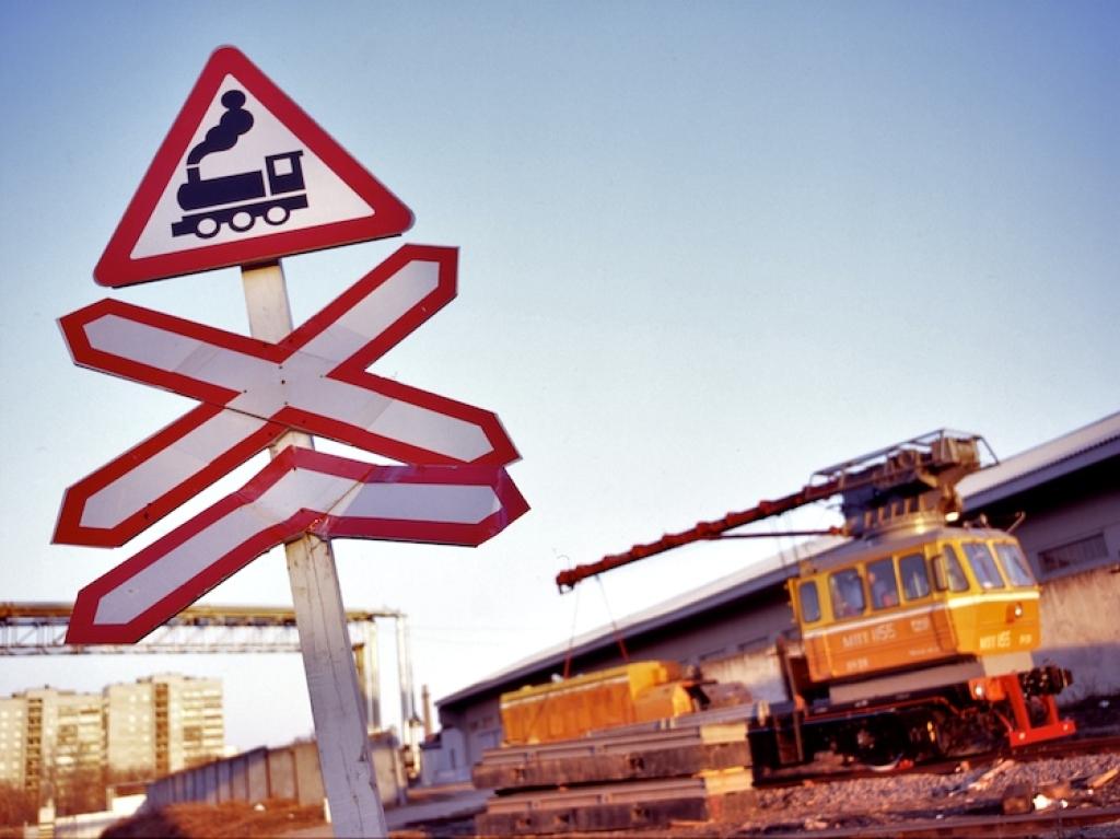Moscow экспозиция/экспонат, железнодорожный переезд