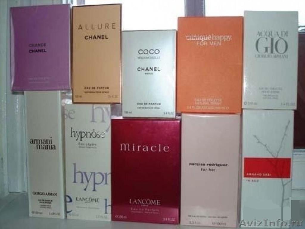 Элитная парфюмерия по доступной цене!!! в Ярославле / купить, узнать цену на сайте classifieds24.