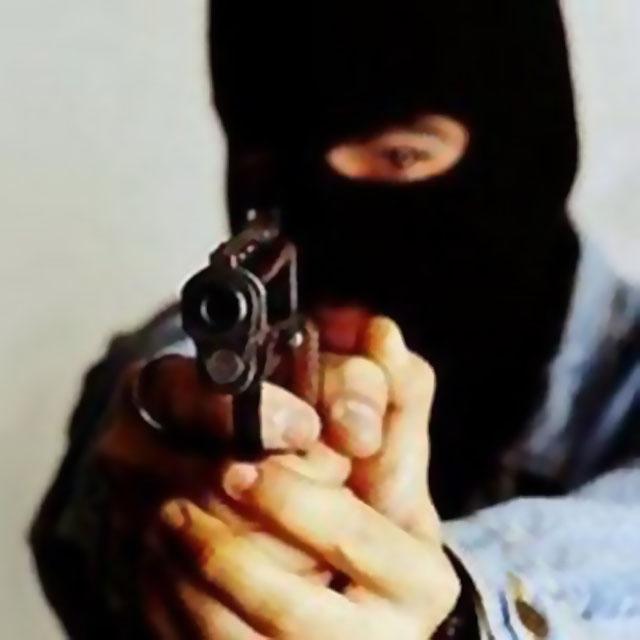 Что делать если на тебя напали бандиты