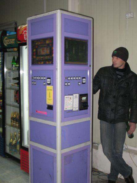 Автомат игровой столбик скачать бесплатно бесплатные игровые автоматы на андроид бесплатно