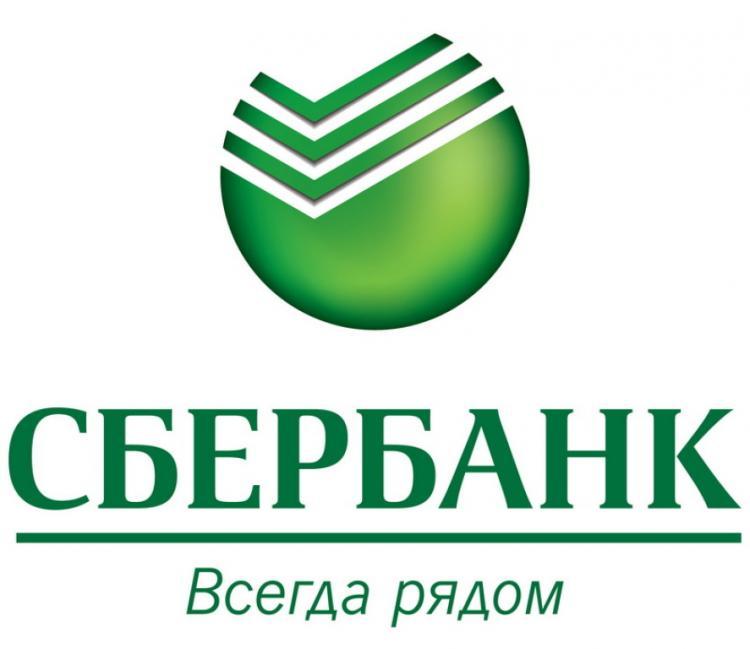 Изображение - Реквизиты отделения сбербанка во владивостоке thumb_43183_news_xxxl