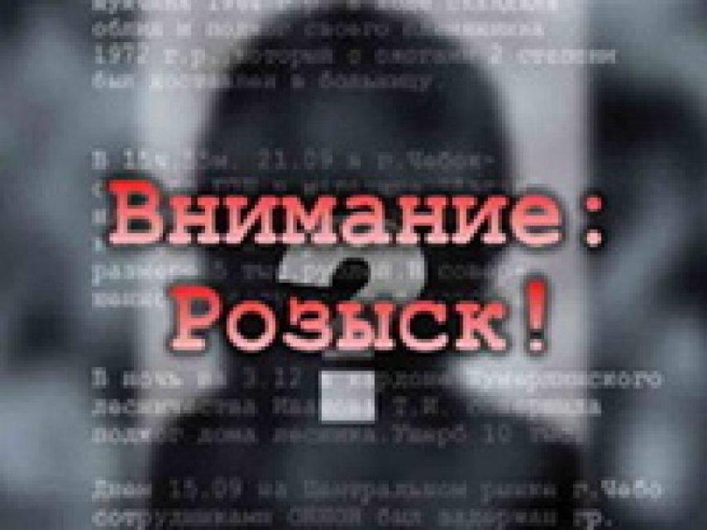 Во Владивостоке полицейские разыскали пропавшего школьника Vladnews.ru: Новости Большого города