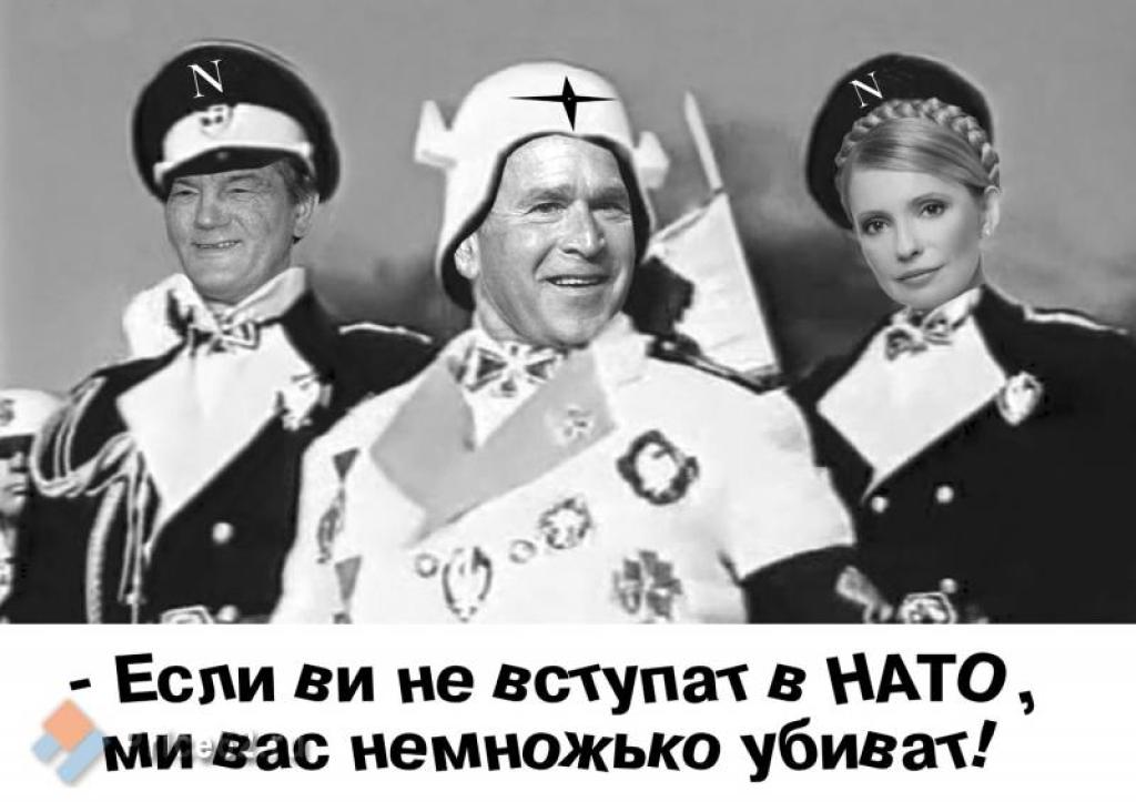приколы про украину и америку фото это