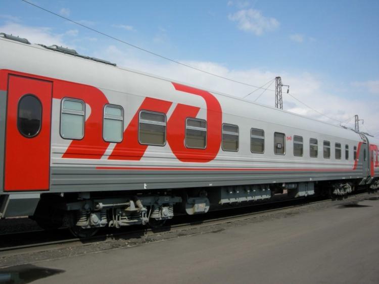 Стоимость билета на поезде москва ильмень