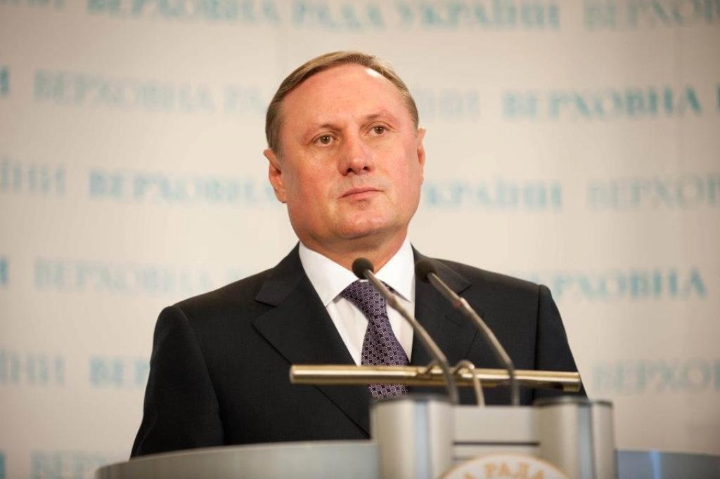 """Бывшего главу украинской фракции """"Партии регионов"""" арестовали на два месяца"""