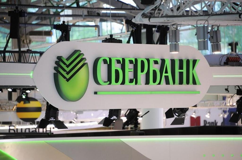 Крупнейшие брокеры России - РБК Рейтинг
