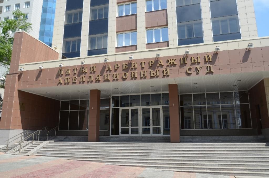 Официальный сайт девятый арбитражный апелляционный суд