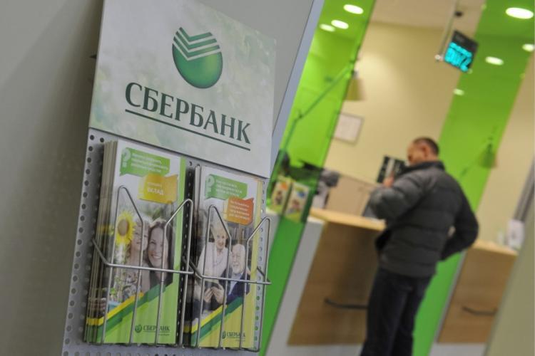сбербанк кредит новогодние акции кредит 700000 рублей физическому лицу на 10 лет