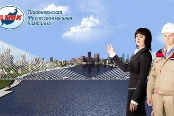 Русская мостостроительная компания официальный сайт сайт анапа строительные компании