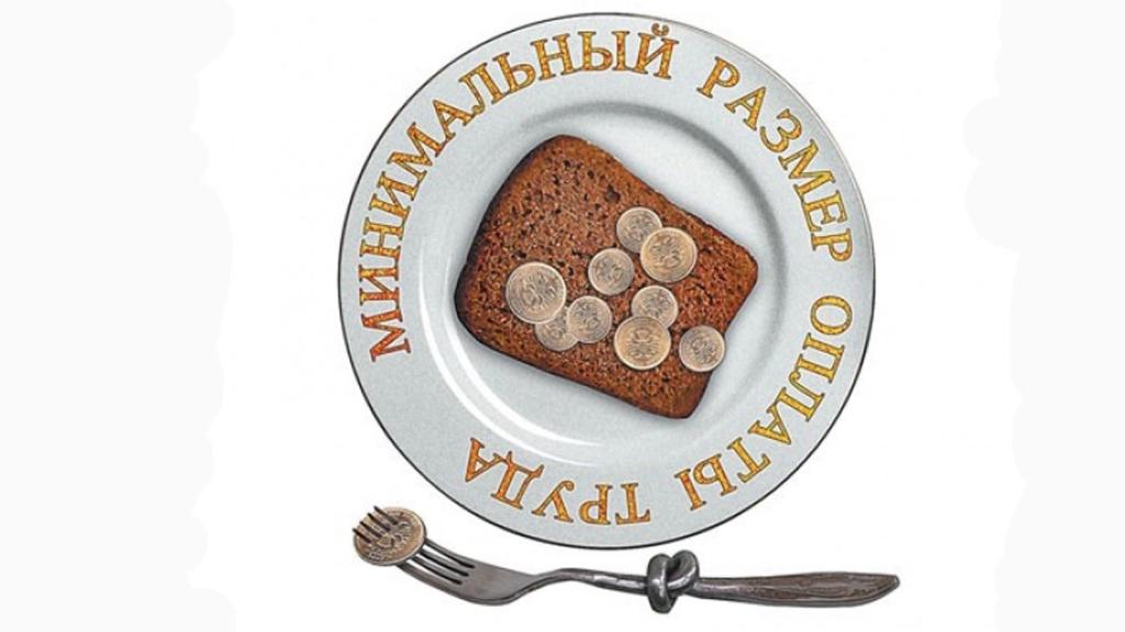 Комитет Государственной думы поддержал пакет законопроектов оРосгвардии