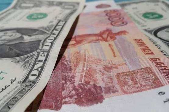 проникновении охраняемую выгодно купить евро во владивостоке на сегодня красные