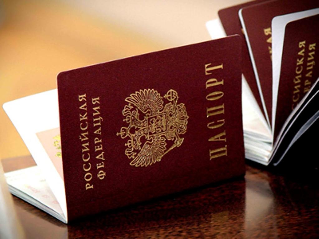 Поздравление с торжественным вручением паспорта
