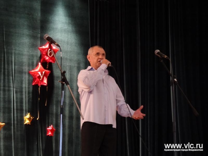 управление культуры администрации владивосток шупиро вопроса Последнее письмо