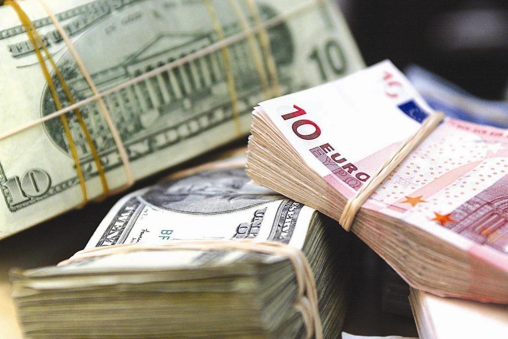 Официальный курс евро снизился до72,50 рубля