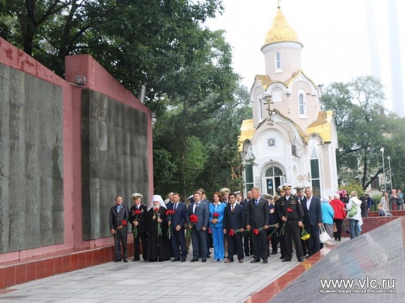 2сентября празднуют День окончания Второй мировой войны