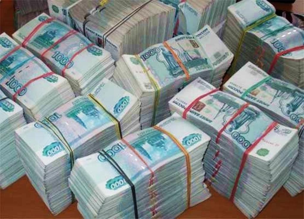 сколько в рф муниципальных банковских компаний микро финанц и как их называют