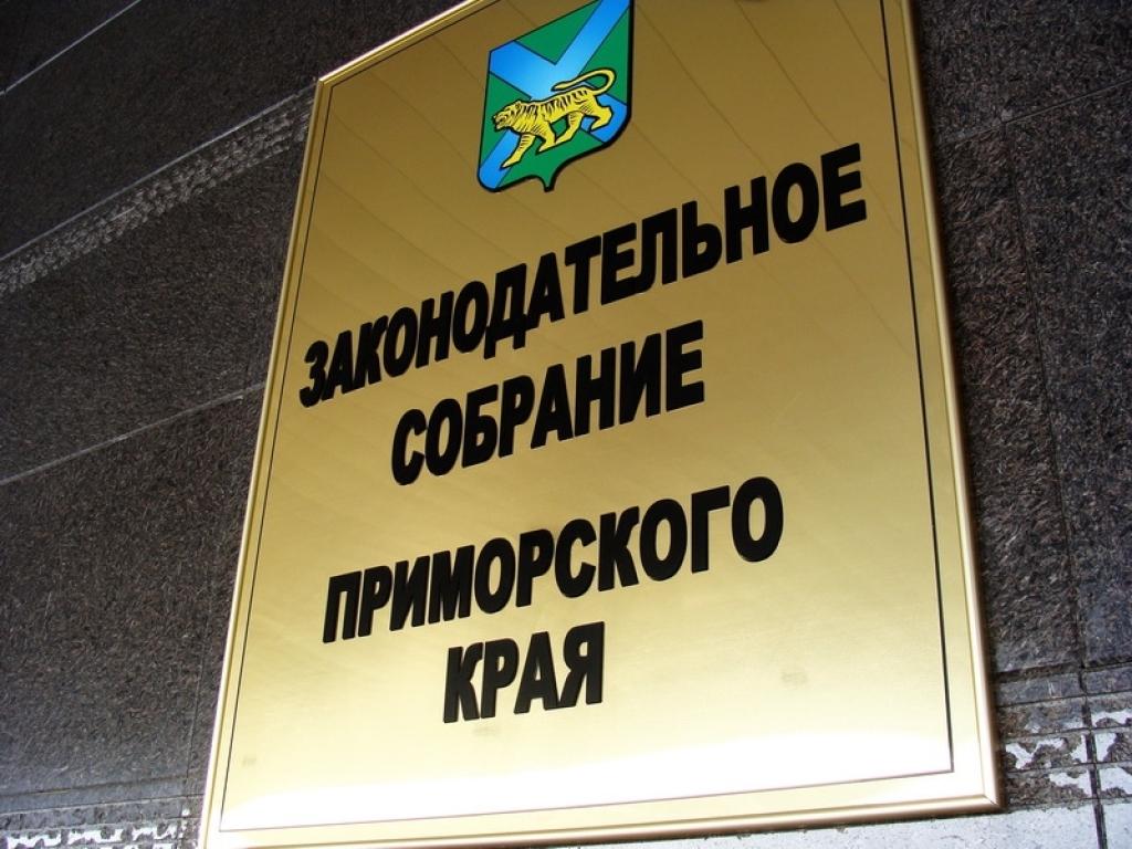 Председателем Законодательного собрания Присорского края стал Александр Ролик