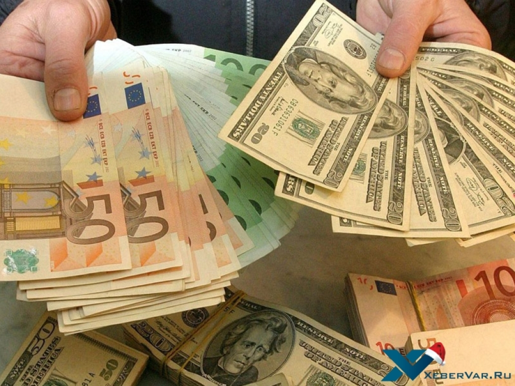 Официальный курс доллара упал ниже 63 руб.