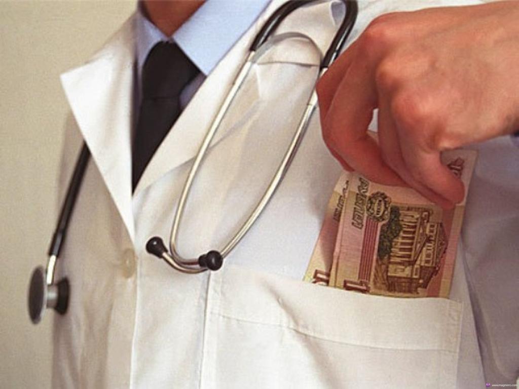 МинздравРФ подтвердил повышение страховых взносов сзарплат вфонд ОМС