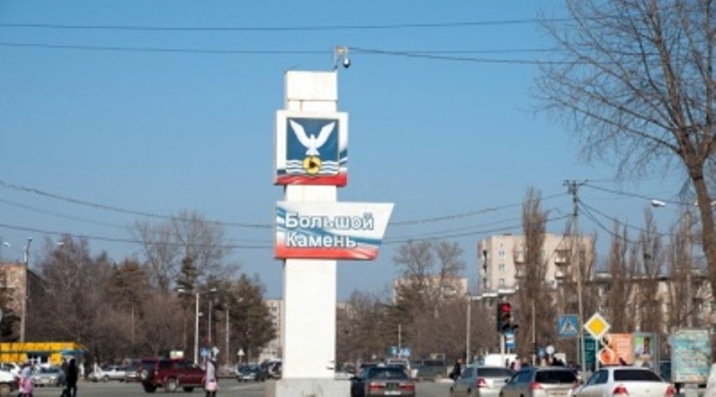Медведев расширил границы ТОР «Большой Камень» вПриморье