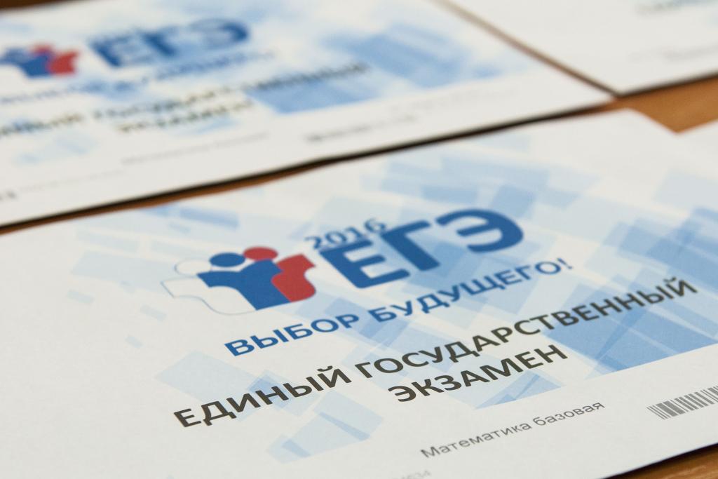 Руководитель Минобрнауки поддержала идею обязательного экзамена погеографии