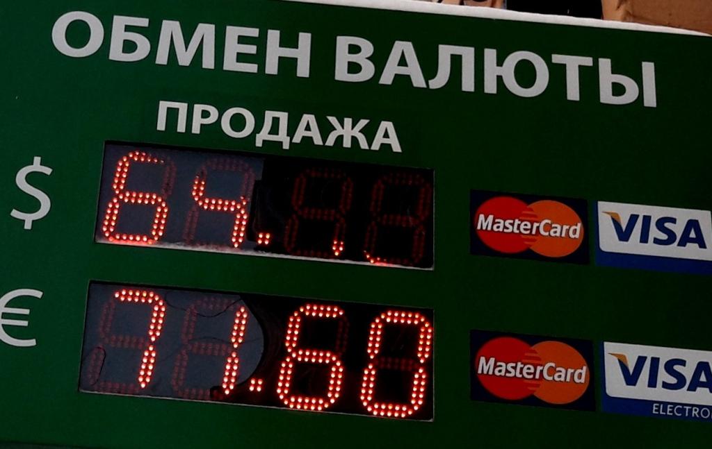 Официальный курс евро в Российской Федерации поднялся выше 69 руб.