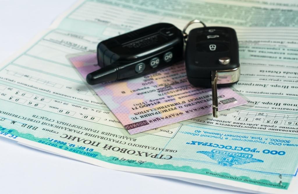 Страховые агенты Ингушетии пренебрегает полисы ОСАГО