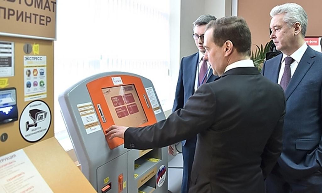 Каждый 2-ой пользователь Рунета зарегистрирован напортале госуслуг