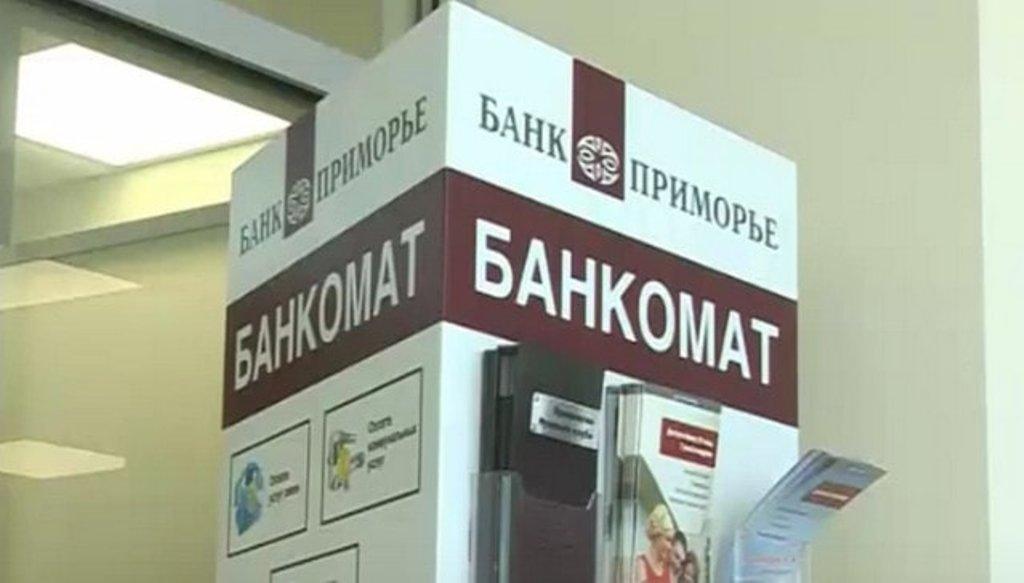 Банк супруги приморского экс-губернатора Сергея Дарькина обокрали хакеры