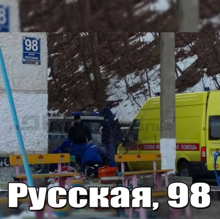 Небольшой ребенок выпал изокна квартиры наодиннадцатом этаже воВладивостоке