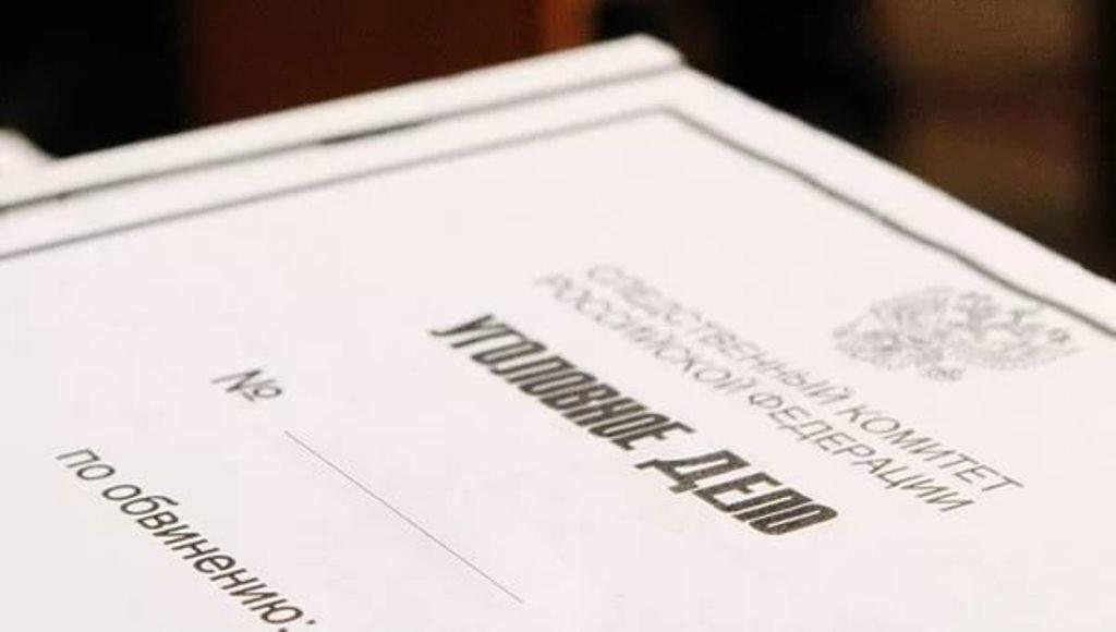 Гражданин Приморья схвачен закражу банковской карты
