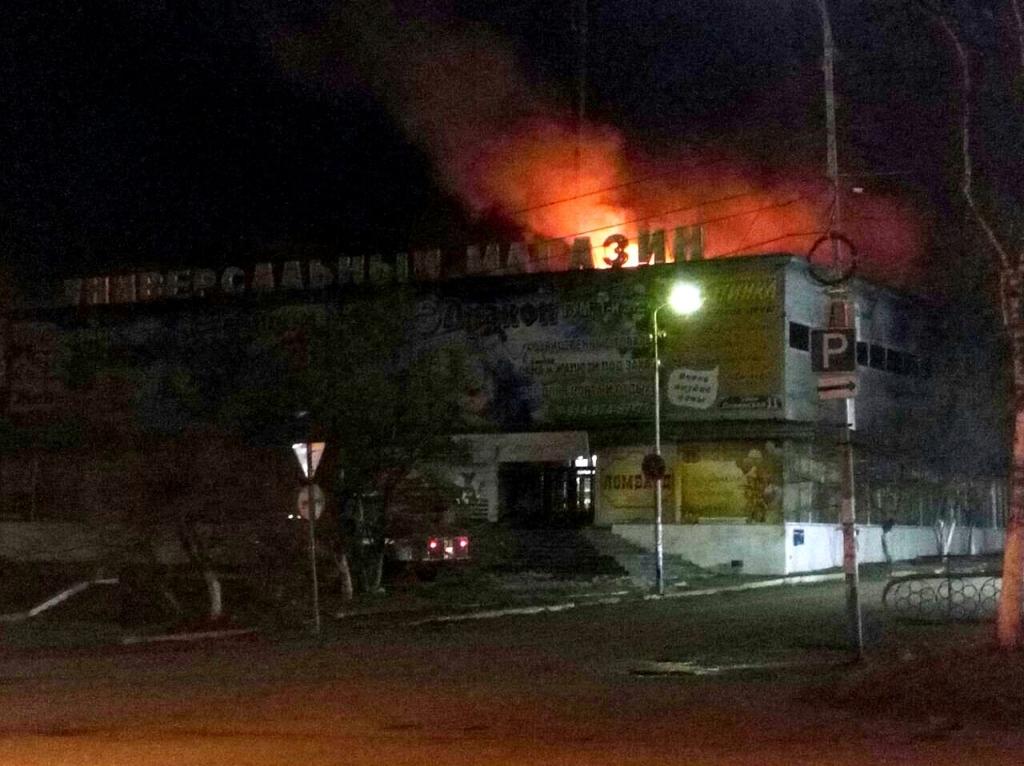 Торговый центр зажегся вПриморье отрук хулигана