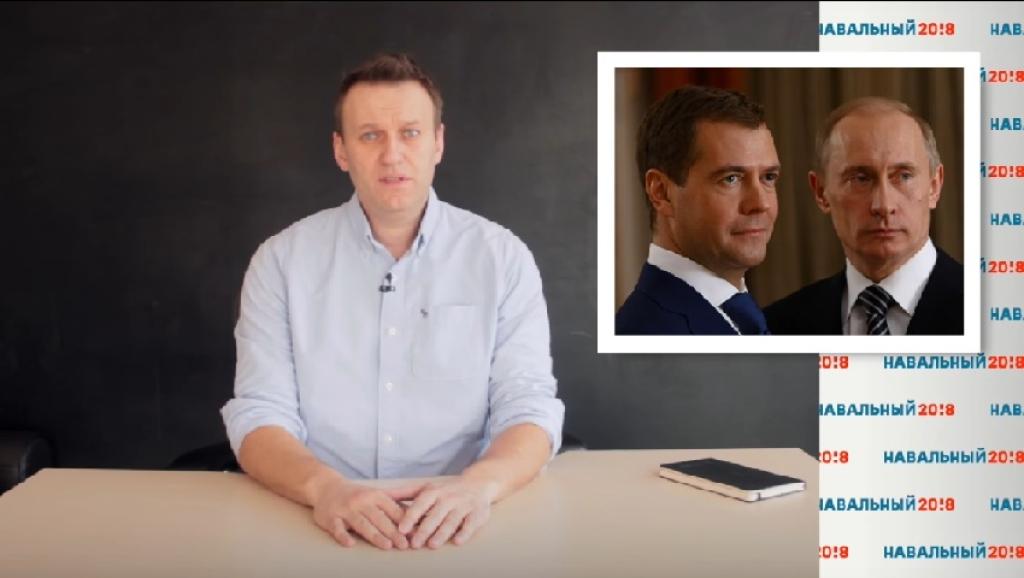 Мэрия столицы отказала Навальному вшествии поТверской
