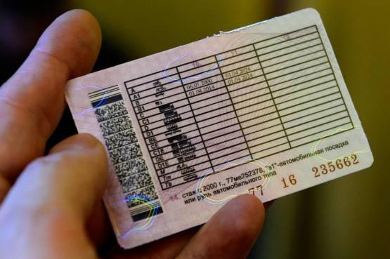 том, возврат водительских прав 2015