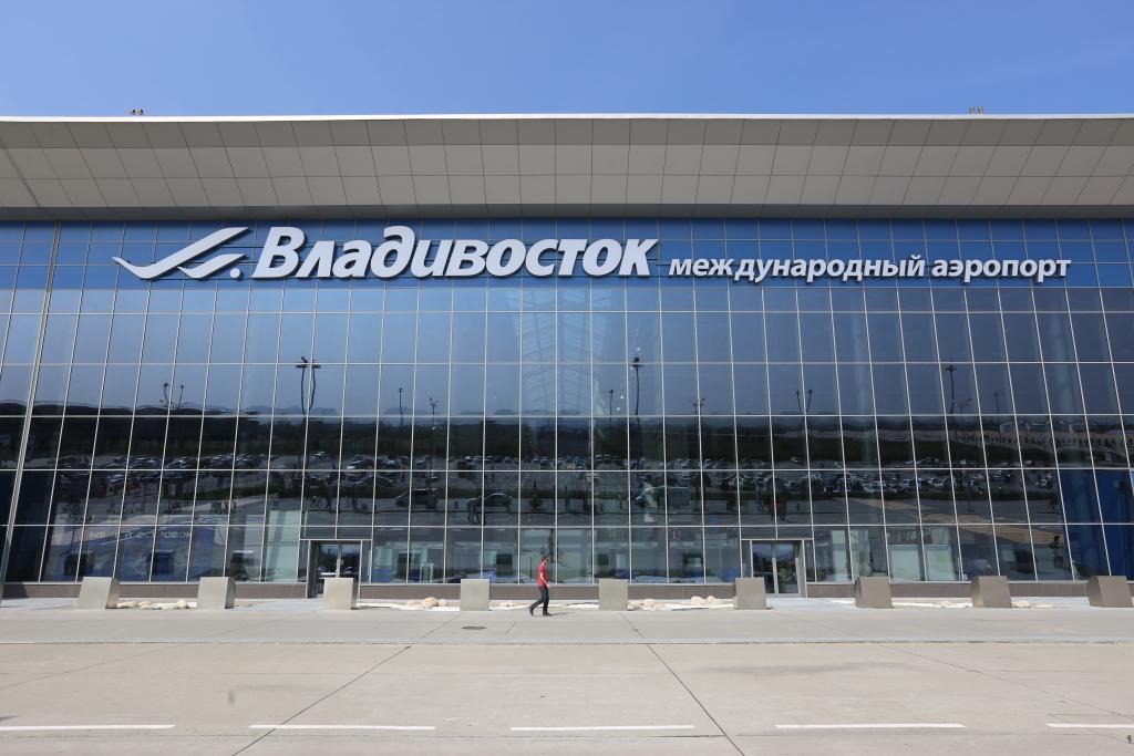 ВПриамурье открыли реализацию льготных авиабилетов