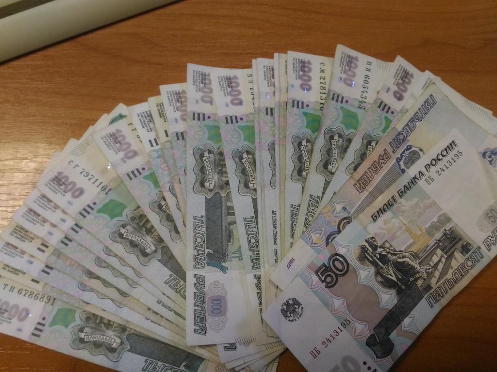 Похитившего пенсию правонарушителя задержали вПриморье