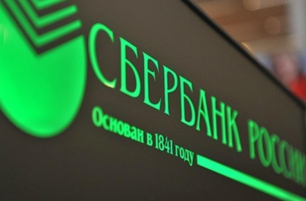 Сберегательный банк Ставрополья проведёт мероприятия воВсероссийскую неделю финансовой грамотности для детей