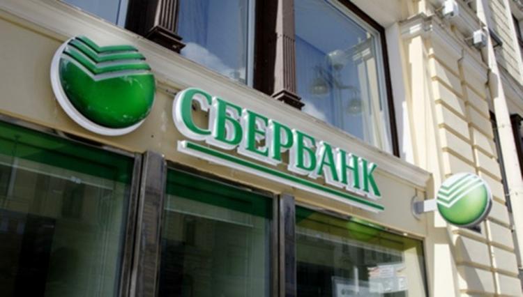 рефинансирование кредита под залог недвижимости сбербанк