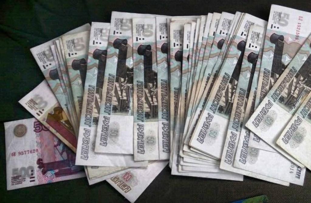 Официальный евро вырос до61,5 рубля
