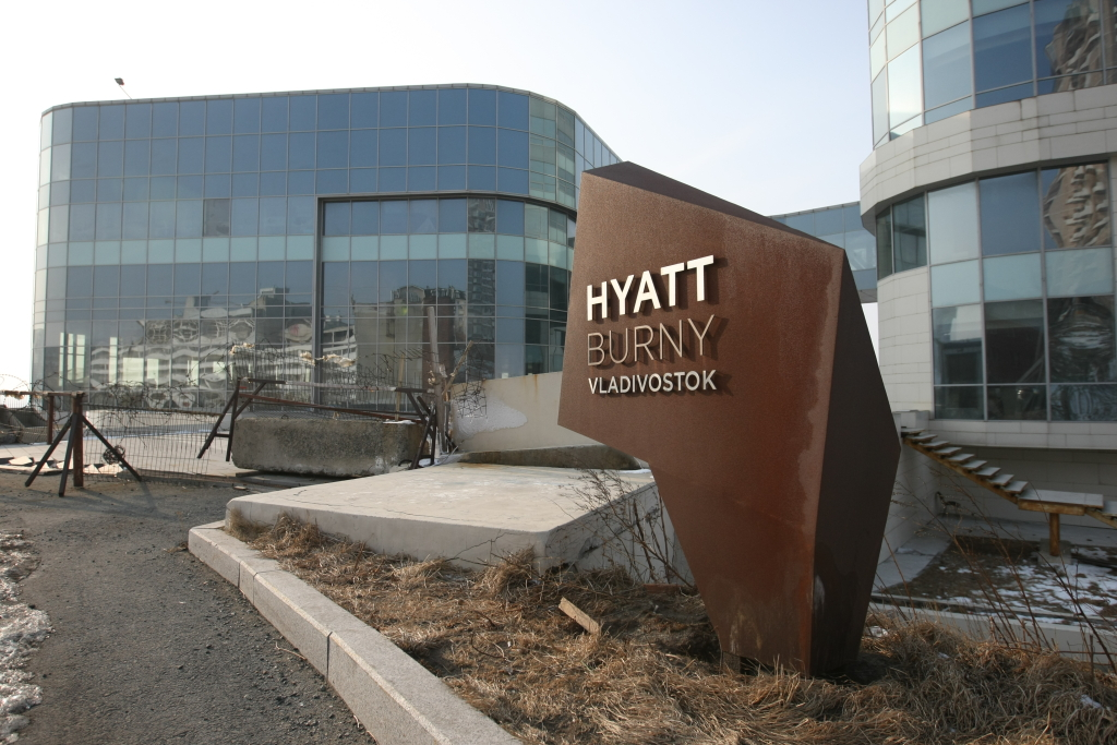 ВПриморье надостройку Hyatt дали еще 1,2 млрд руб.