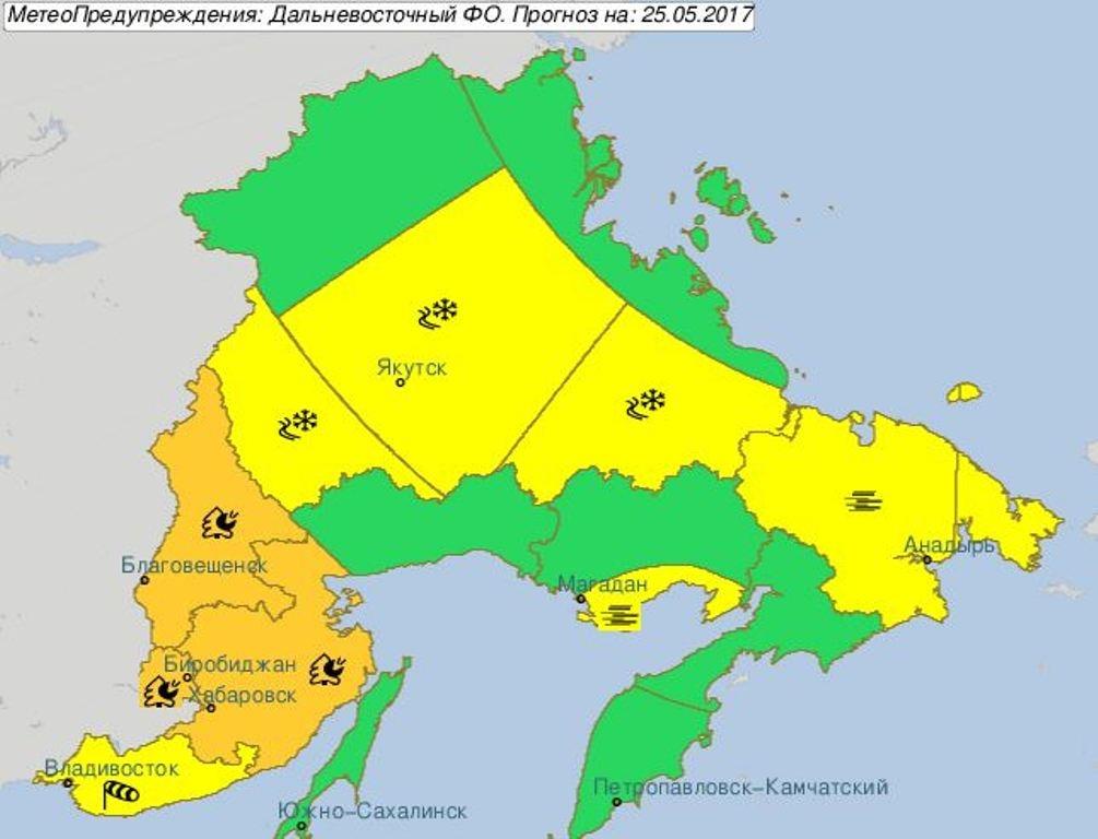 «Жёлтый» уровень погодной опасности объявлен в столице