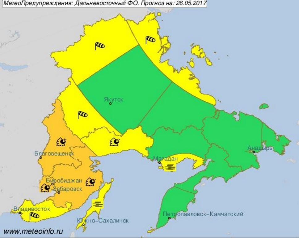 В столице России вновь объявлен желтый уровень опасности— Природный апокалипсис